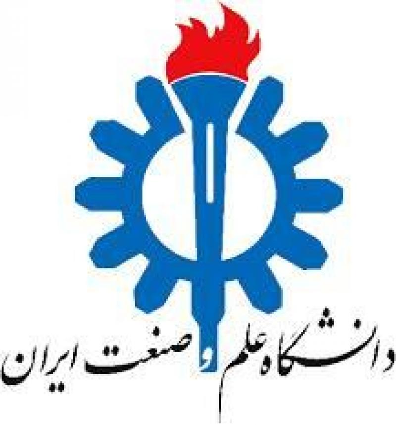 بیست و پنجمین سمینار شیمی آلی ایران