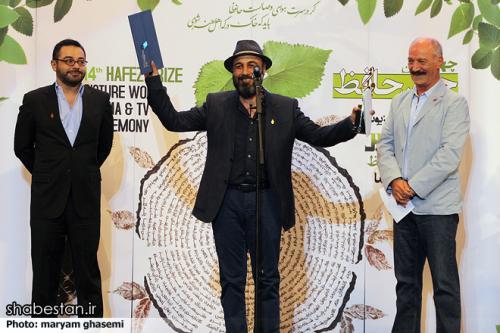 پانزدهمين جشن سينمايي و تلويزيوني دنياي تصوير (تنديس حافظ)