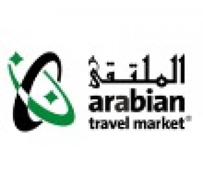 نمایشگاه بین المللی سفر امارات متحده عربی