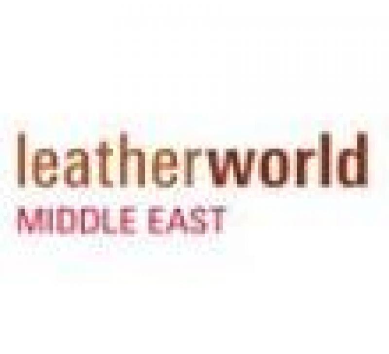 نمایشگاه بین المللی صنعت چرم - امارات متحده عربی