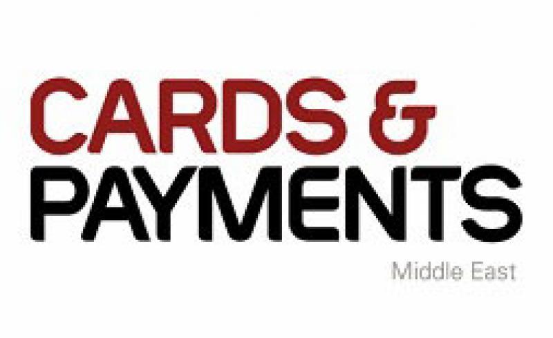 نمایشگاه کارت و پرداخت خاورمیانه امارات متحده عربی