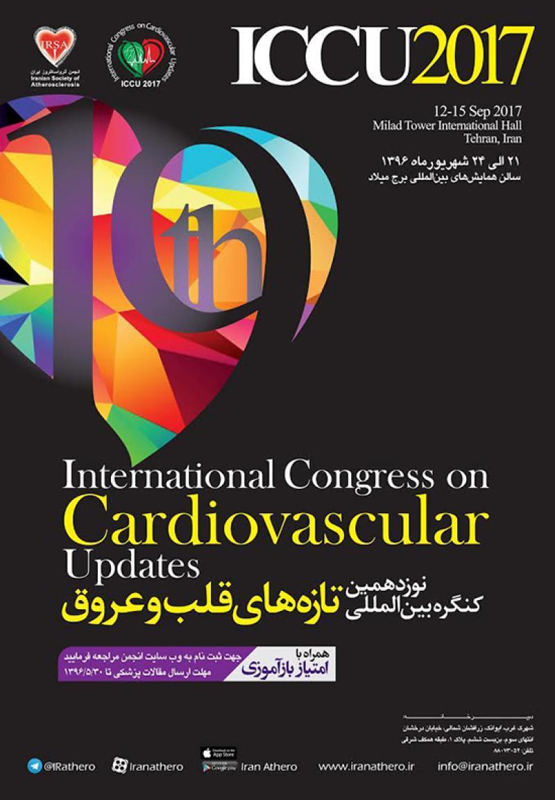 نوزدهمین کنگره بین المللی تازه های قلب و عروق