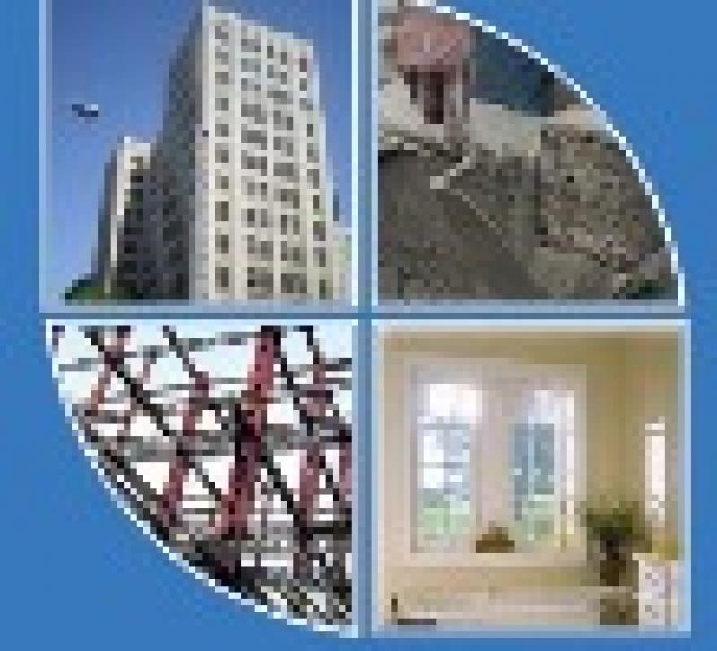 هشتمین نمایشگاه تخصصی مصالح ، تکنولوژی و تجهیزات نوین ساختمانی - شیراز 96