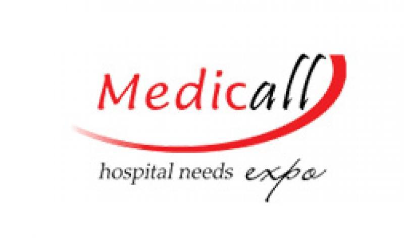 نمایشگاه تجهیزات بیمارستانی (Medicall) - هند 96