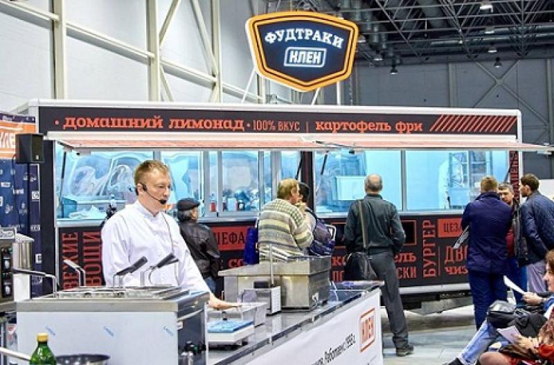 نمایشگاه تجهیزات و لوازم هتلداری، رستوران و محصولات غذایی , هورکس کراسنودار ( HOREX KRASNODAR ) - روسیه