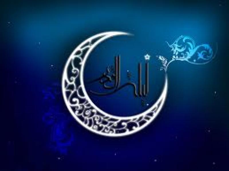 شب قدر [ ١٨ رمضان ]96