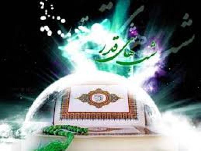 شب قدر [ ٢٢ رمضان ]96