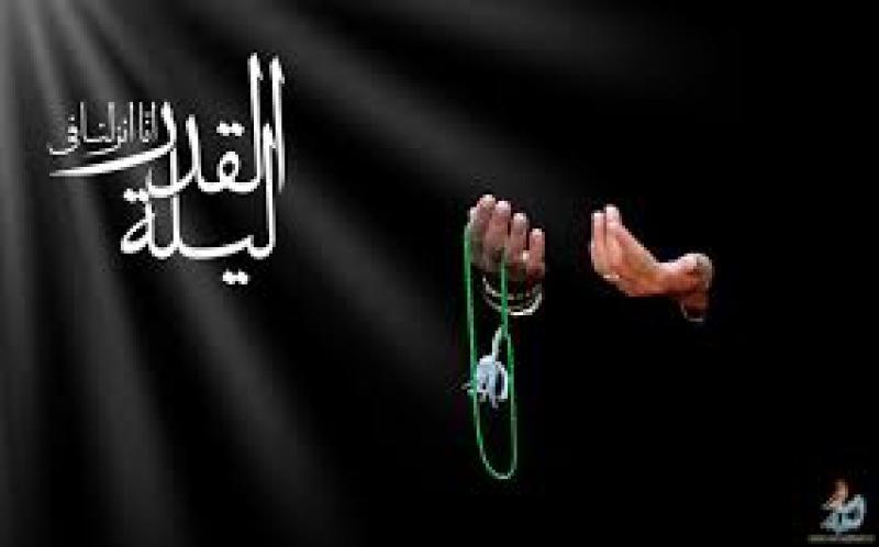 شب قدر [ 20 رمضان ]96
