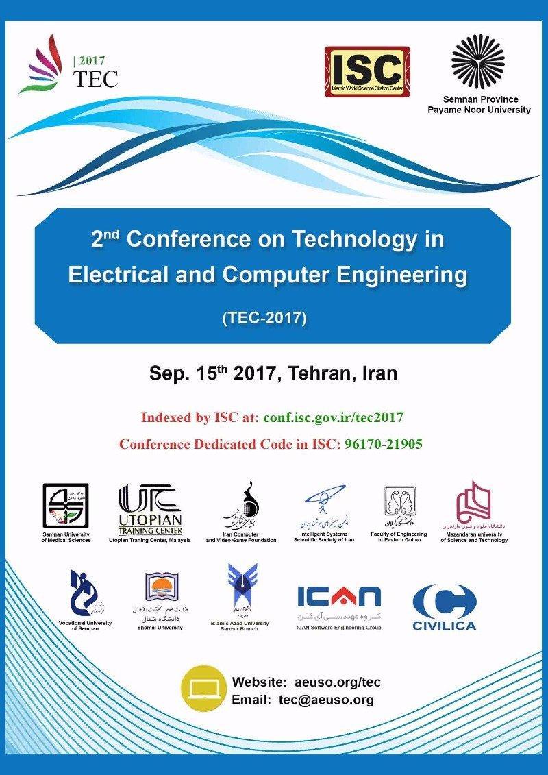 دومین کنفرانس ملی فناوری در مهندسی برق و کامپیوتر (TEC-2017)