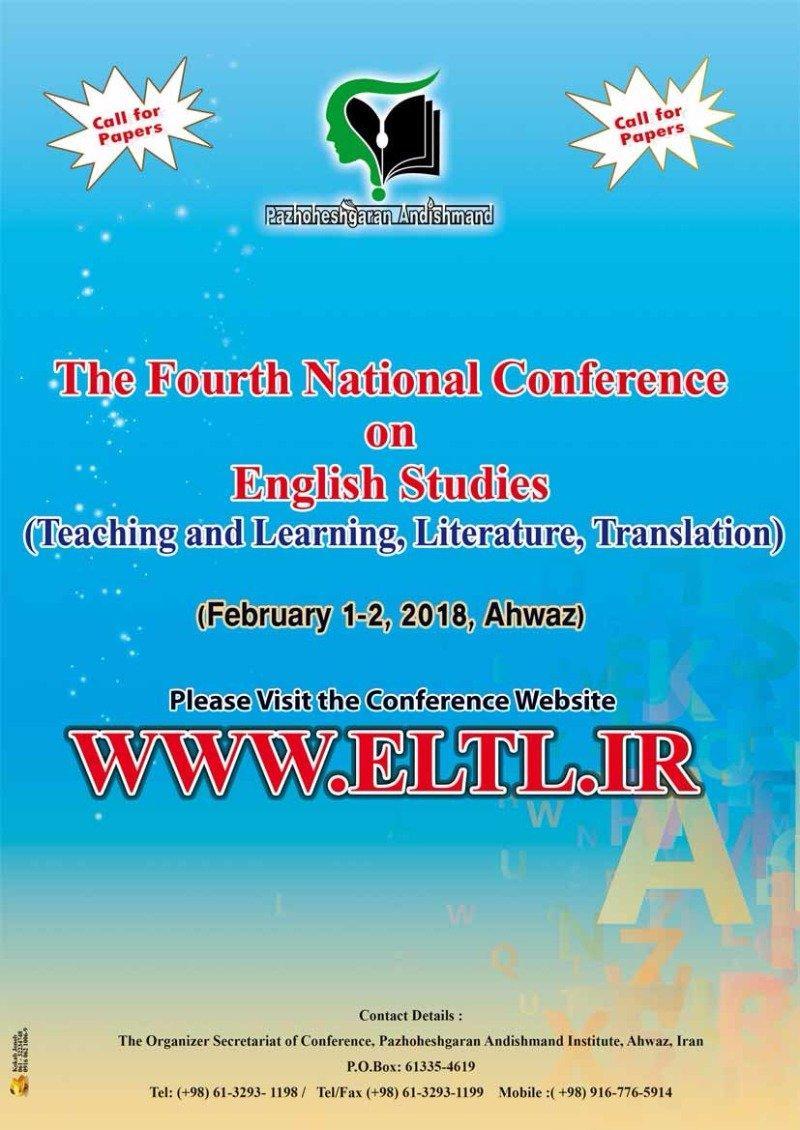 چهارمین کنفرانس ملی مطالعات انگلیسی(آموزش و یادگیری، ادبیات و ترجمه)