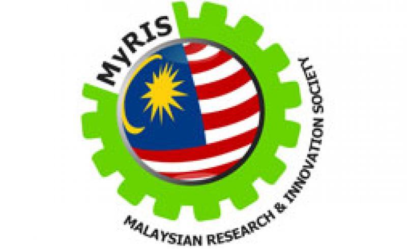 نمایشگاه بین المللی ابداعات و اختراعات (ITEX) مالزی
