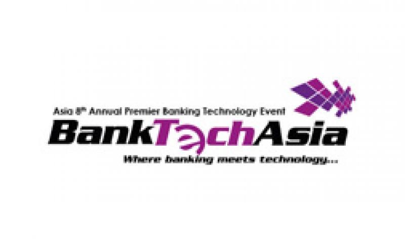 کنفرانس بانکداری کوالالامپور (BankTech Asia)  - مالزی