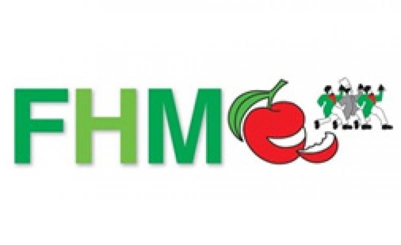 نمایشگاه مواد غذایی و هتلداری کوالالامپور (FHM)   - مالزی