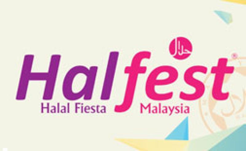 نمایشگاه حلال (HALFEST) - مالزی