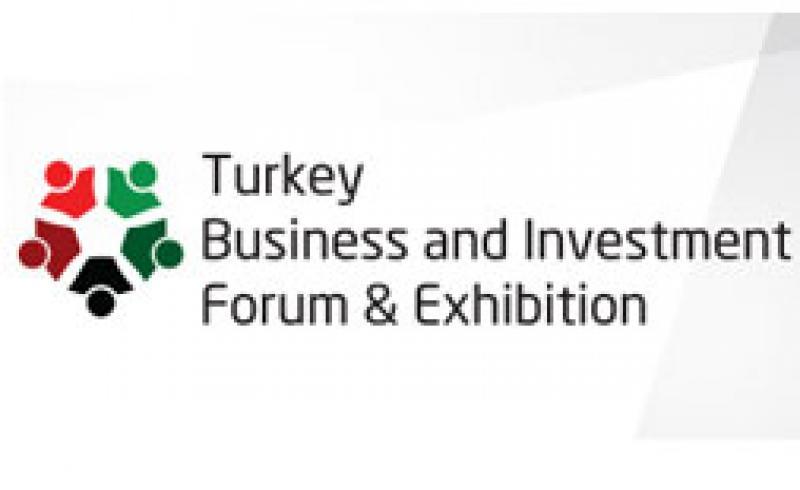 همایش تجارت و سرمایه گذاری کشورهای حوزه خلیج فارس و ترکیه ترکیه