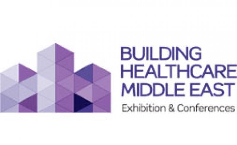 نمایشگاه و کنفرانس ساخت بیمارستان و مراکز درمانی دبی  - امارات متحده عربی