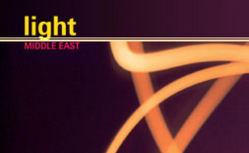 نمایشگاه نورپردازی و روشنایی دبی امارات متحده عربی