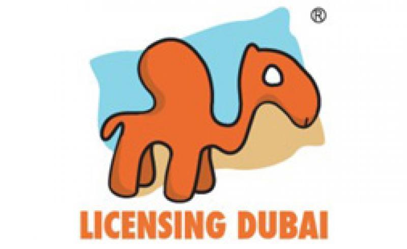 نمایشگاه مجوز دبی (Licensing) - امارات متحده عربی