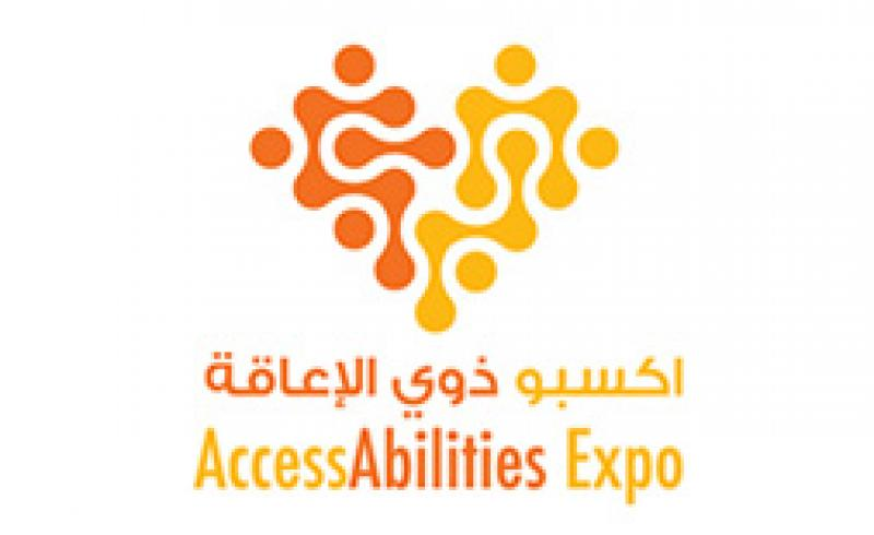 نمایشگاه توانبخشی دبی (AccessAbilities) امارات متحده عربی