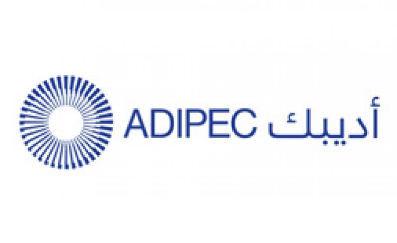 نمایشگاه نفت و گاز ابوظبی (ADIPEC) - امارات متحده عربی