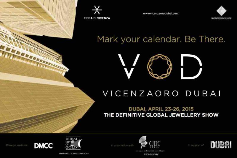نمایشگاه طلا و جواهر ویچنزا دبی (VICENZAORO) امارات متحده عربی