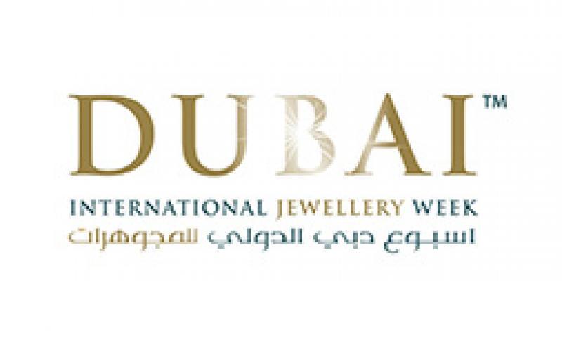 نمایشگاه هفته جواهرات دبی امارات متحده عربی