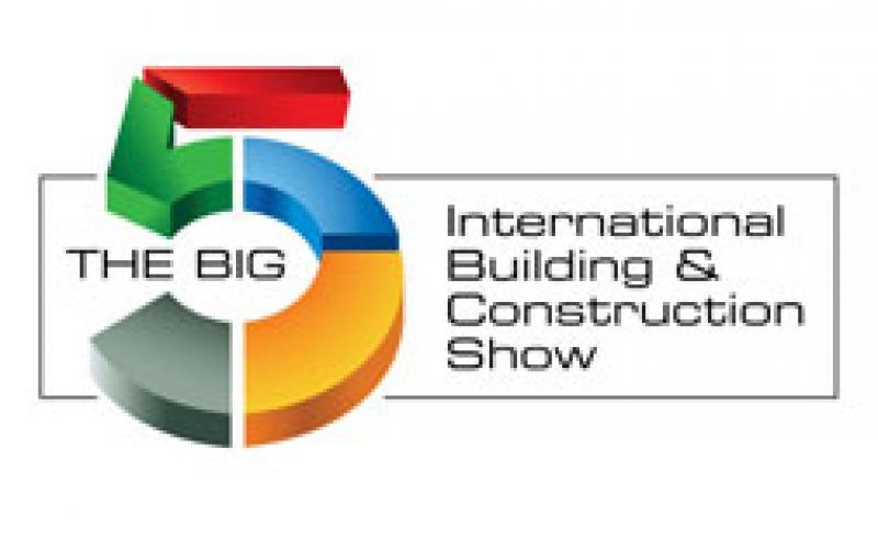 نمایشگاه صنعت ساختمان دبی (Big 5)  - امارات متحده عربی