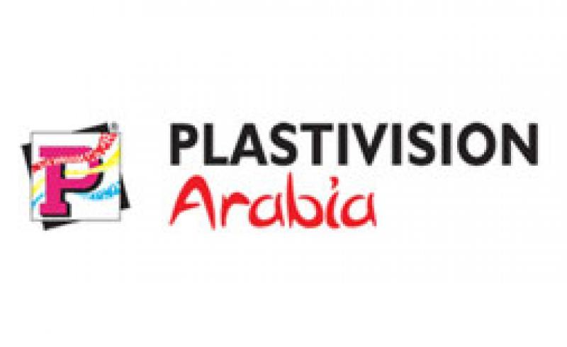 نمایشگاه پلاستیک و بسته بندی شارجه (Plastivision Arabia)  - امارات متحده عربی