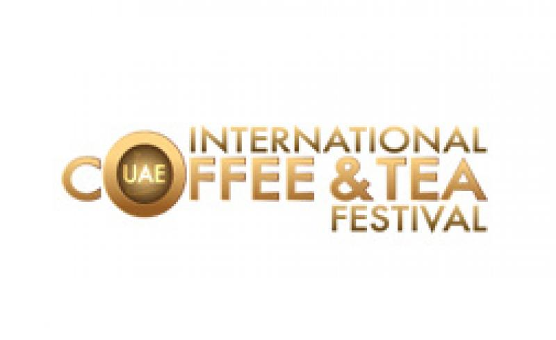 نمایشگاه قهوه و چای دبی امارات متحده عربی