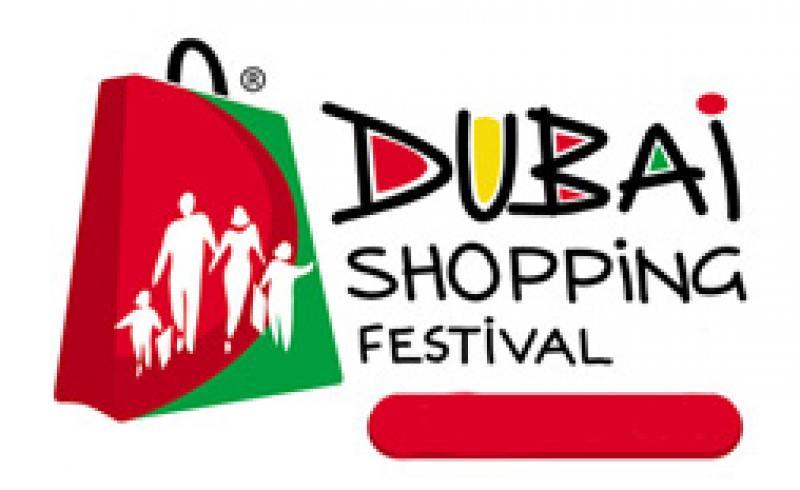 جشنواره خرید دبی  - امارات متحده عربی