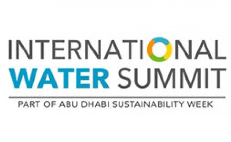 اجلاس آب ابوظبی (IWS)  - امارات متحده عربی
