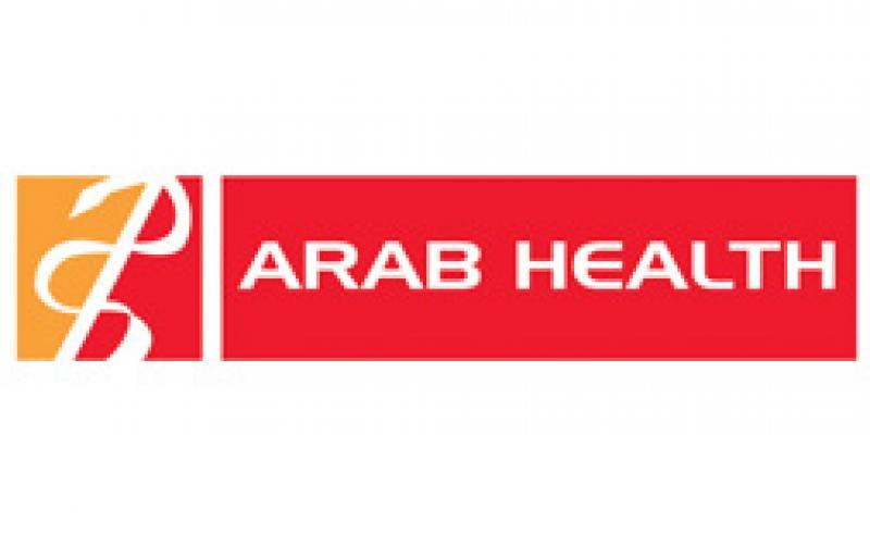 نمایشگاه تجهیزات پزشکی دبی (عرب هلث)  - امارات متحده عربی