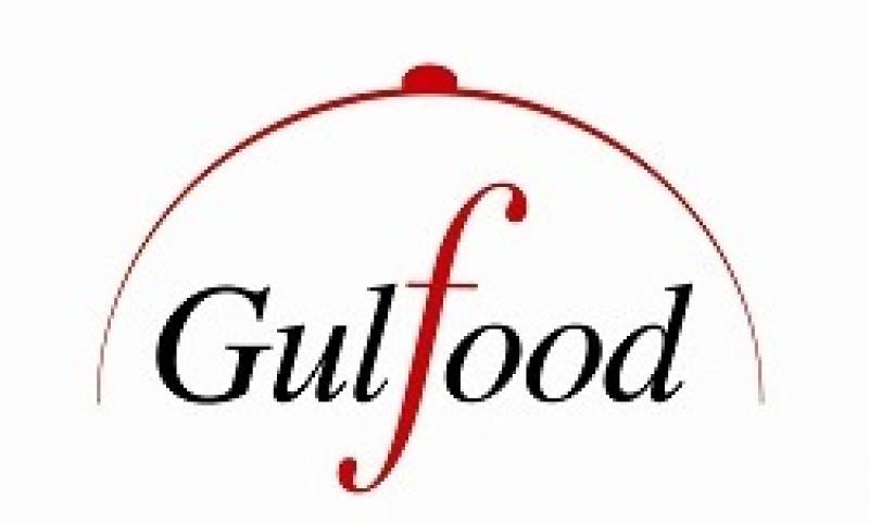 نمایشگاه غذای خلیج فارس - امارات متحده عربی
