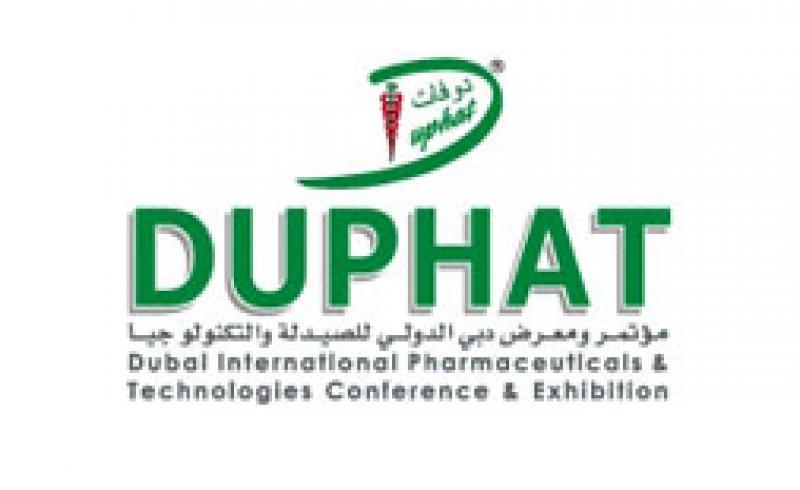نمایشگاه فناوری دارویی دبی (DUPHAT)   - امارات متحده عربی