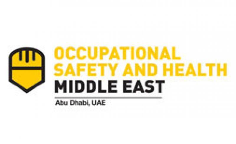 نمایشگاه ایمنی در کار و سلامت شغلی ابوظبی (OSHME)   - امارات متحده عربی