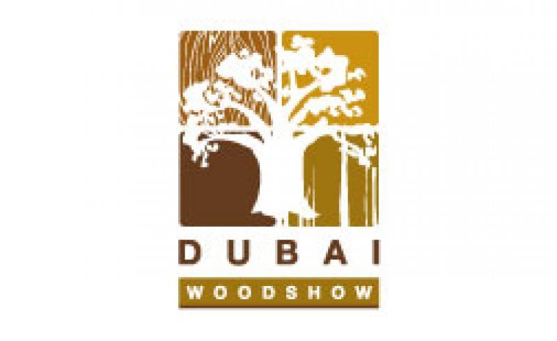 نمایشگاه چوب دبی  - امارات متحده عربی