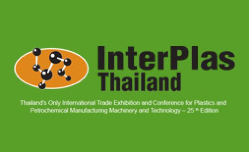 نمایشگاه پلاستیک بانکوک (InterPlas)  - تایلند