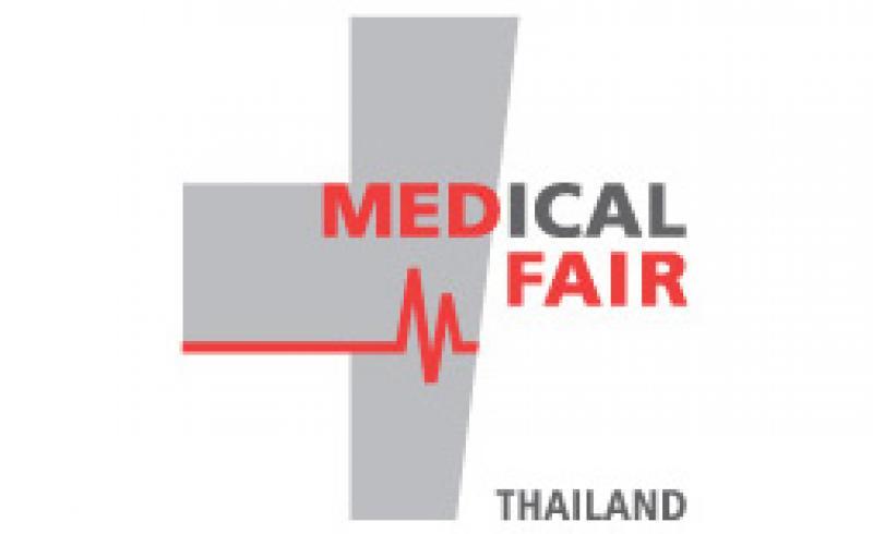 نمایشگاه تجهیزات بیمارستانی (مدیکال) - تایلند