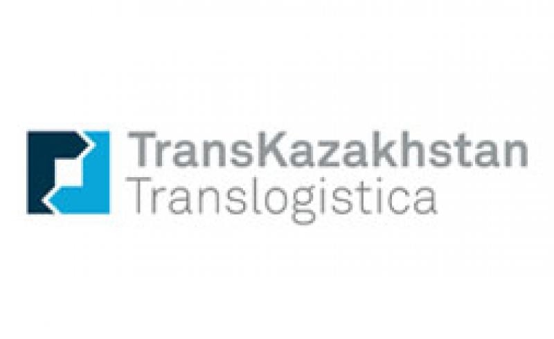 نمایشگاه حمل و نقل، لجستیک و مدیریت زنجیره تامین و توزیع  -  قزاقستان
