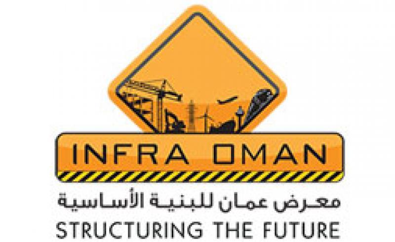نمایشگاه پروژه های زیر بنایی (Infra Oman)  - عمان