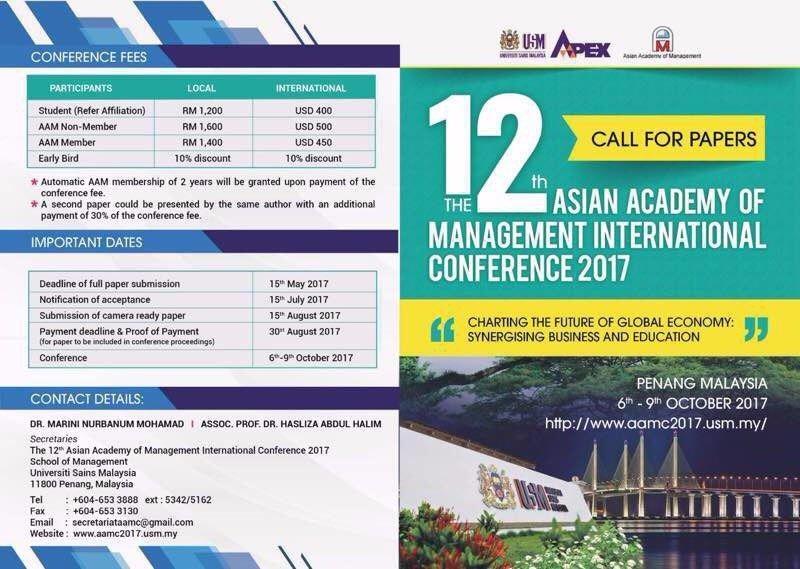 دوازدهمین کنفرانس بینالمللی آکادمی مدیریت آسیا
