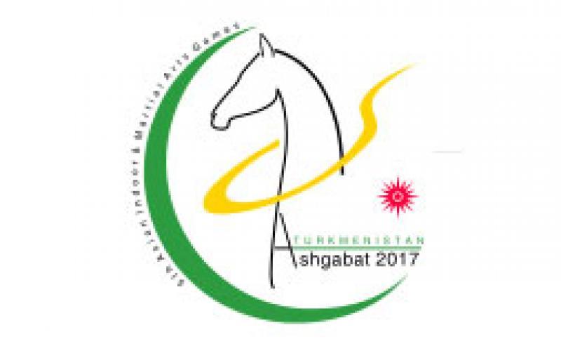 بازی های آسیایی داخل سالن و هنرهای رزمی عشق آباد 2017 ترکمنستان