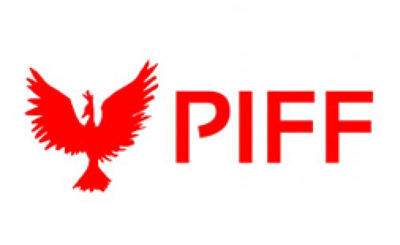 جشنواره فیلم مستقل پراگ - جمهوری چک