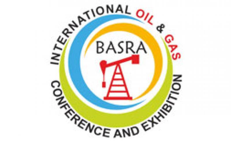 نمایشگاه نفت و گاز بصره  - عراق