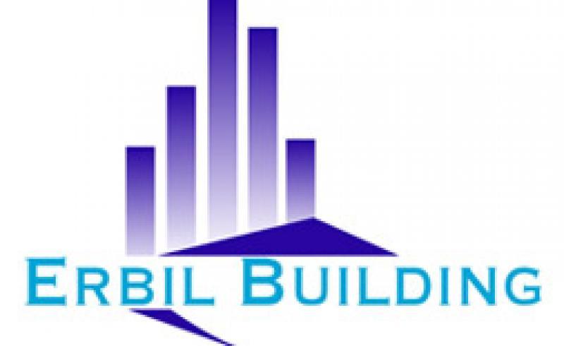 نمایشگاه صنعت ساختمان اربیل (Erbil Building)  - عراق