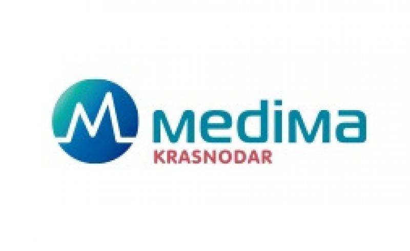 نمایشگاه کراسنودار MEDIMA  - روسیه