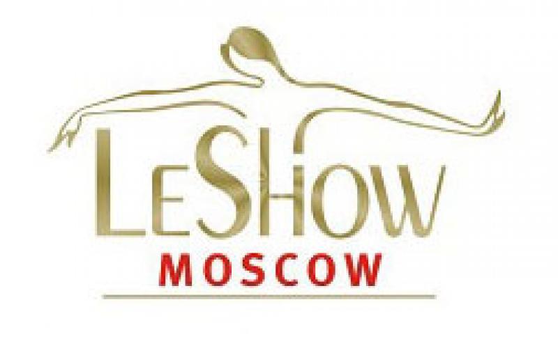 نمایشگاه چرم و پوست مسکو (LeShow)  - روسیه