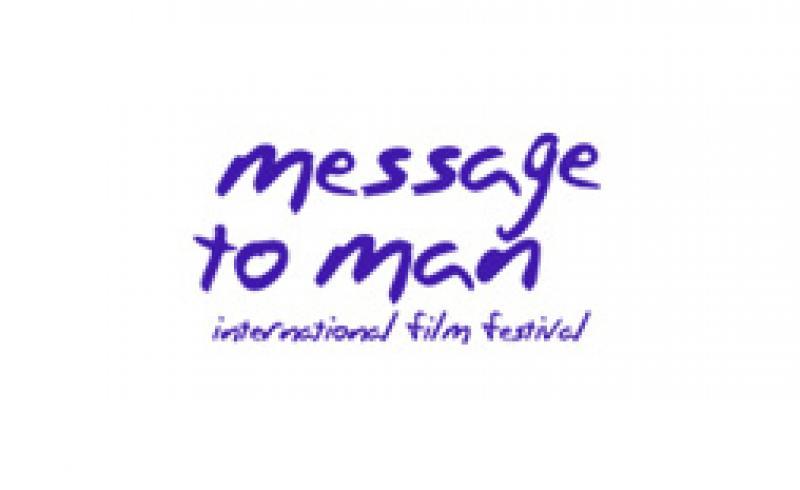 جشنواره فیلم کوتاه و مستند پیام به انسان سن پترزبورگ (Message To Man) روسیه