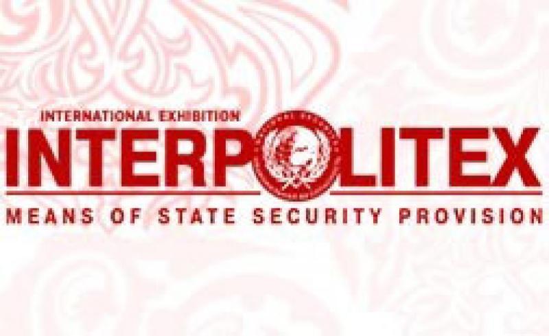 نمایشگاه تسلیحات و تجهیزات امنیتی مسکو (Interpolitex)  - روسیه