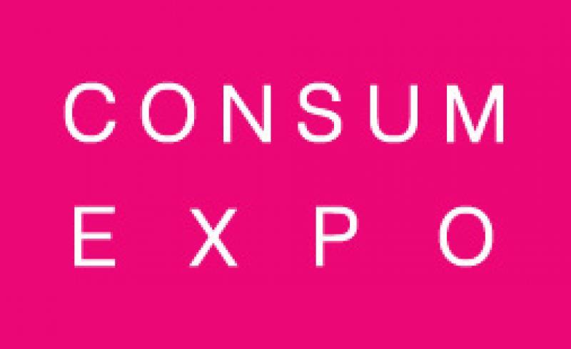 نمایشگاه کالاهای مصرفی مسکو (Consumexpo)  - روسیه